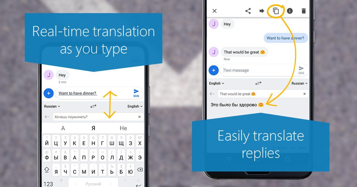 Thumbnail image for Microsoft's intelligent mobile phone keyboard SwiftKey translates as you text